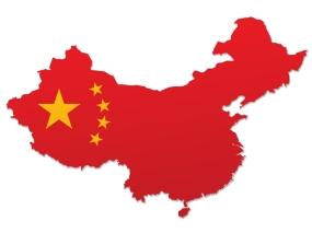 china-country