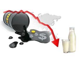 cae petroleo caen precios