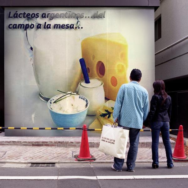 Publicidad en la calle